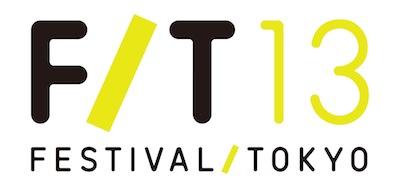 ft13-logo.jpg