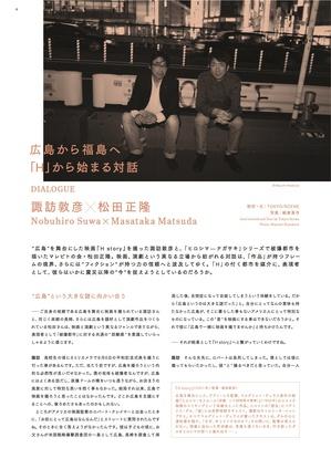 tokyo_scene_no1_marebito.jpgのサムネイル画像
