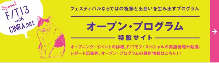 banner_ft3.jpg