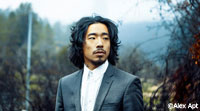Ismaera Takeo Ishii