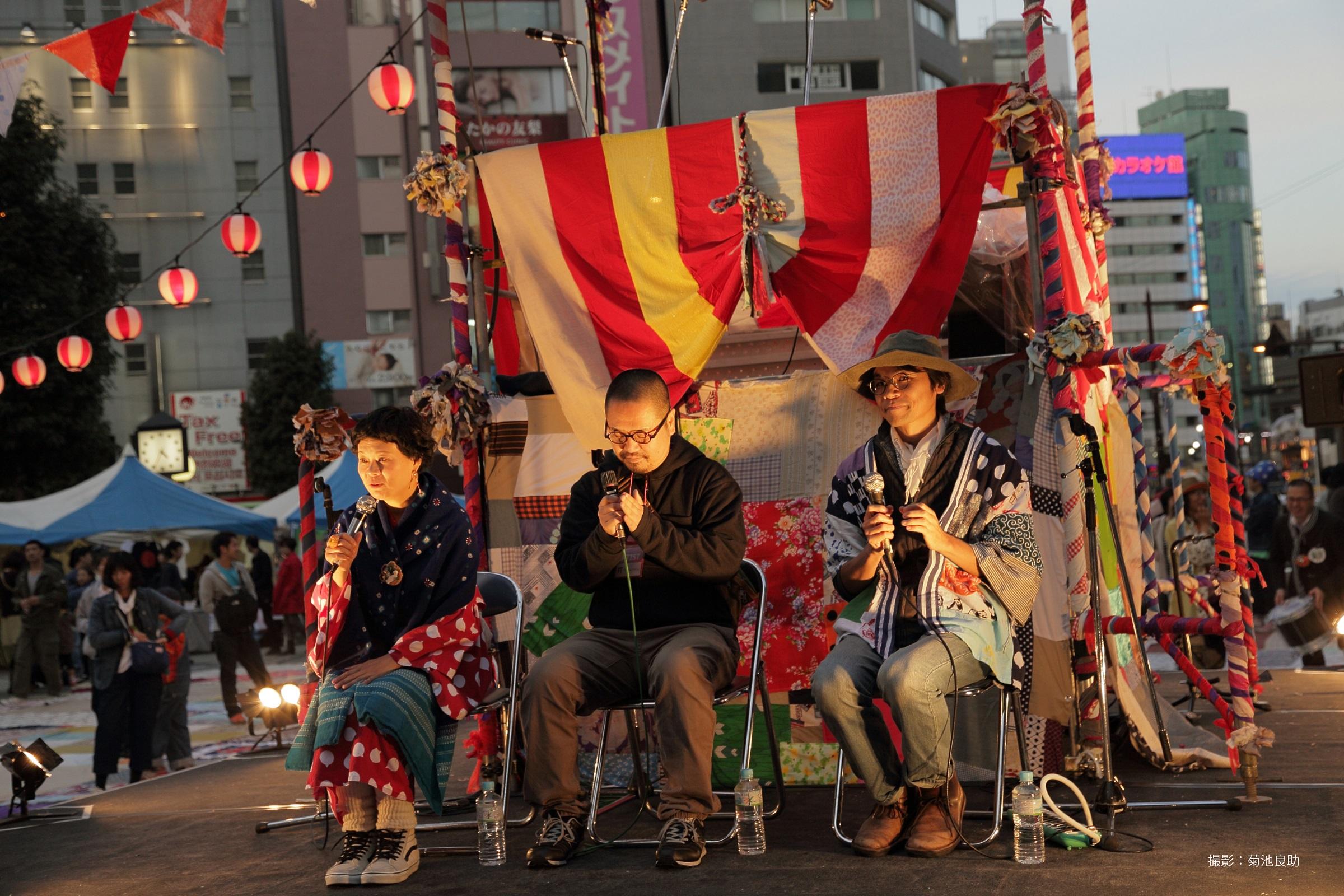 Festival Fukushima!
