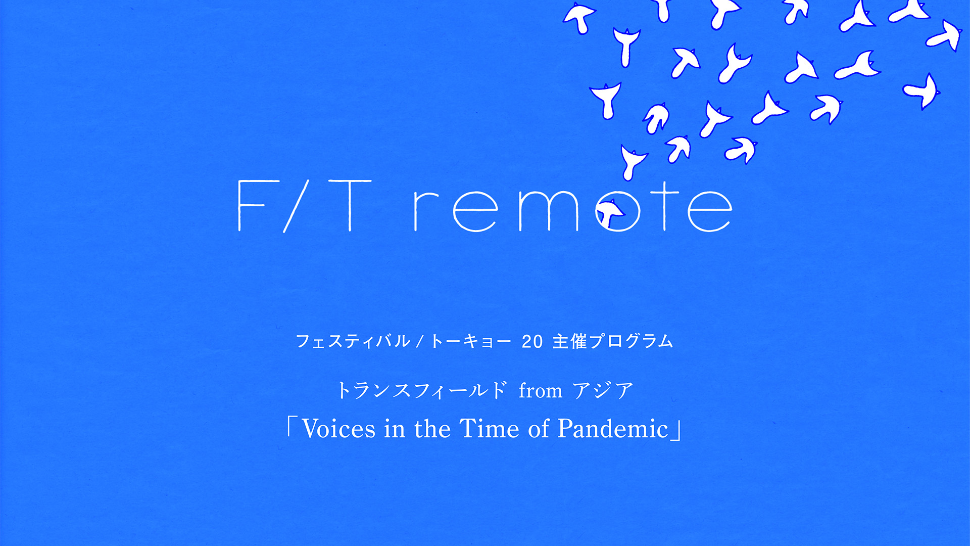 Voices in the Time of Pandemic