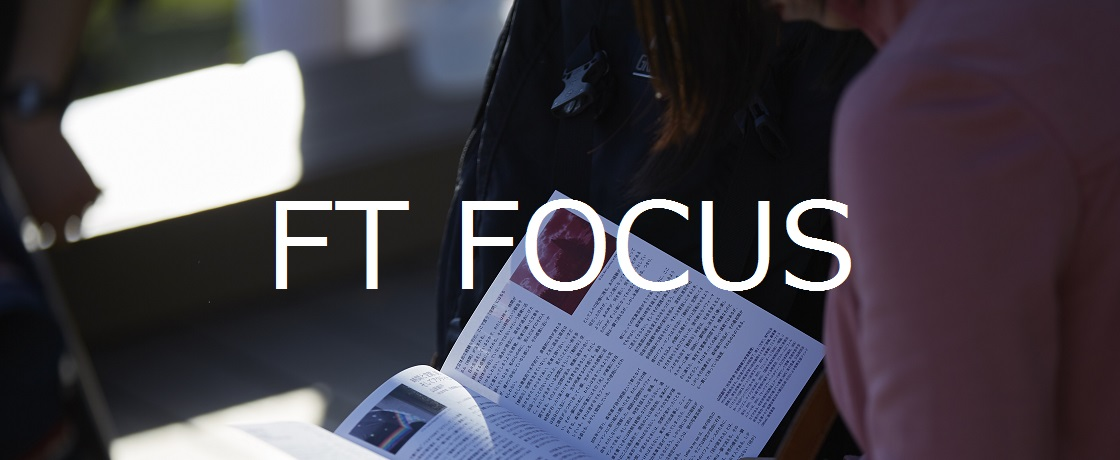 FT Focus